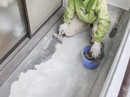 ベランダやバルコニーの防水工事の種類とは?それぞれのメリットも確認してみよう